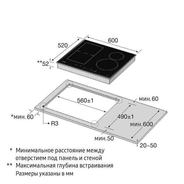 Встраиваемая индукционная панель Samsung NZ64K7757BK