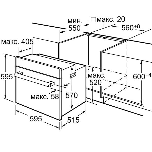 Электрический духовой шкаф Bosch HBA23R150E