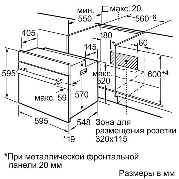 Электрический духовой шкаф Bosch Serie | 2 HBN231W3R