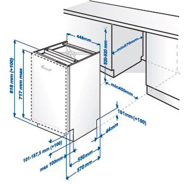 Встраиваемая посудомоечная машина 45 см Beko DIS 28020