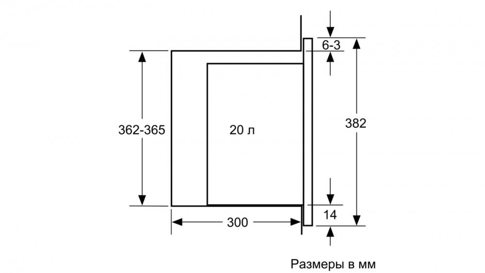 Микроволновая печь Bosch BEL524MS0 20л. 800Вт нержавеющая сталь (встраиваемая)
