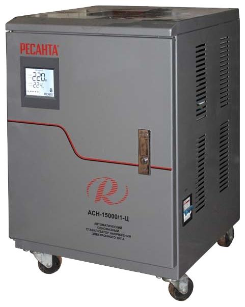 Стабилизатор напряжения Ресанта АСН-15000/1-Ц электронный однофазный серый