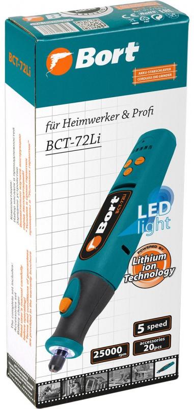 Гравер Bort BCT-72Li насадок:20