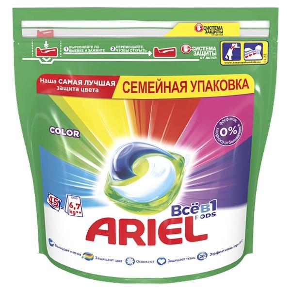 Жидкость для стирки Ariel капсулы 45 шт. Color